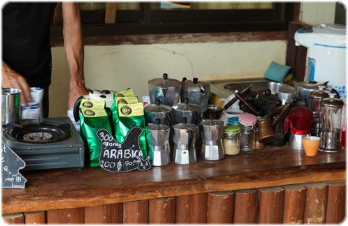 Koffie's work area