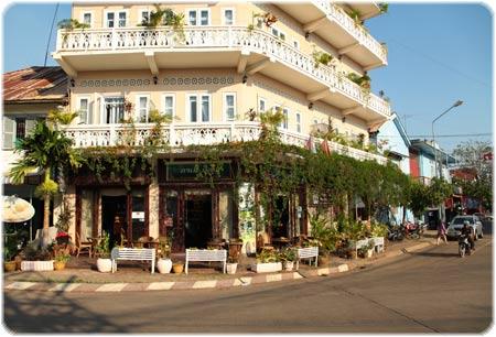 Cafe Sinouk