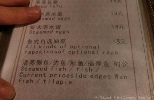 Questionable menu!